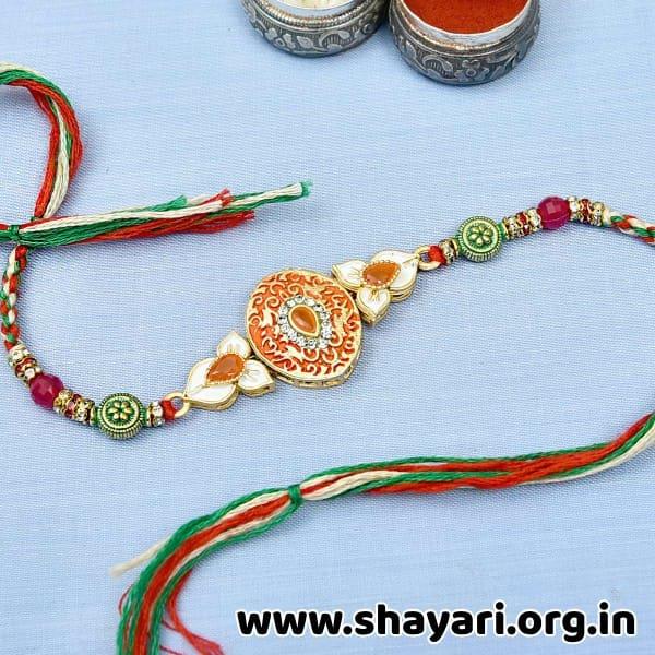 lord krishna raksha bandhan images