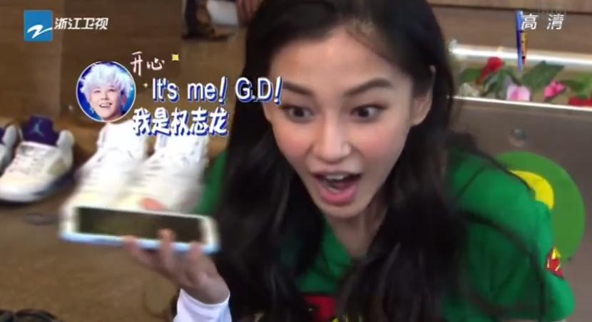 [VIDEO] G-Dragon calling AngelaBaby on Running Man (141024)