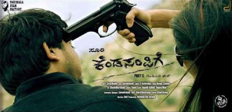 Kendasampige Kannada Movie Poster