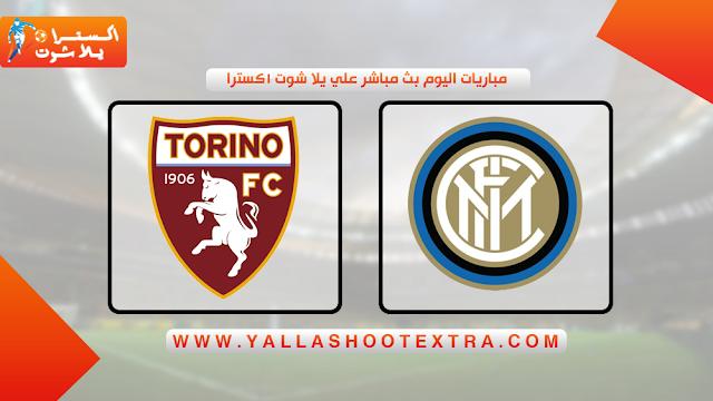 مباراة انتر و تورينو 23-11-2019 في الدوري الايطالي
