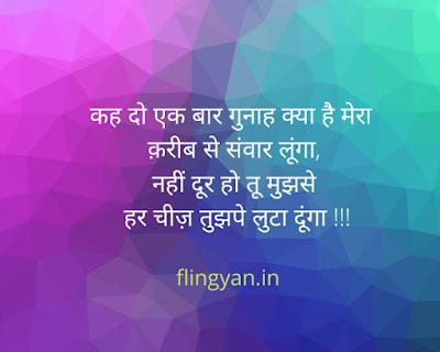 best-bewafa-shayri-in-hindi