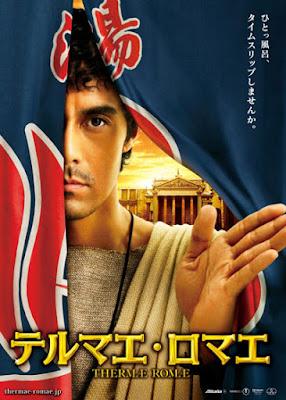 Thermae Romae (2012) สู้ต่อไป ลูเซียส!!  [Subthai ซับไทย]