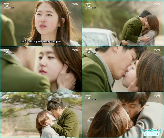 hwang gi and ra won kiss outside the car - My Shy Boss kiss korean drama