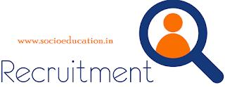 Jamnagar Municipal Corporation (JMC) Recruitment for Staff Nurse Posts 2019