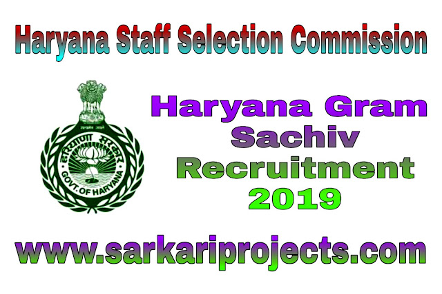 Haryana Gram Sachiv Recruitment 2019