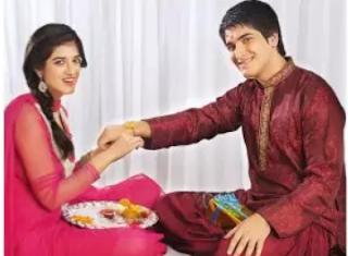 Essay on Raksha Bandhan in Punjabi