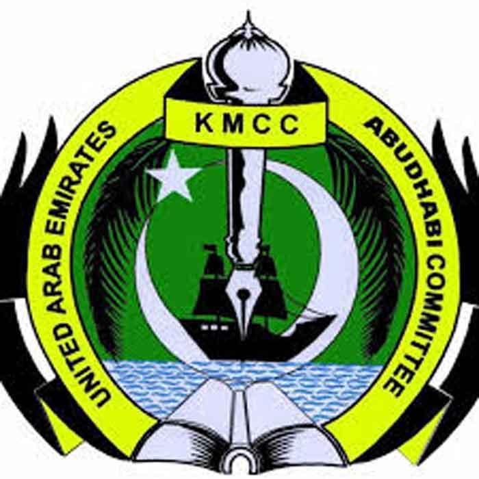 KMCC abu dhabi