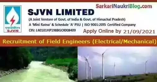 SJVN Field Engineer Electrical Mechanical Recruitment 2021