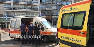 Αιματηρό επεισόδιο στη Θεσσαλονίκη: Πήγε να κλέψει ζευγάρι και τον μαχαίρωσαν στον αυχένα