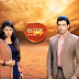 Upcoming Twist and Turns In Kasam Tere Pyaar Ki
