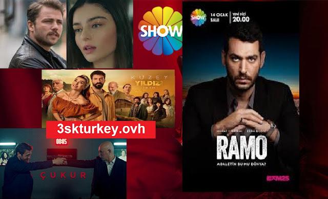 المسلسلات التركية الجديدة للموسم الجديد 2021 !!!