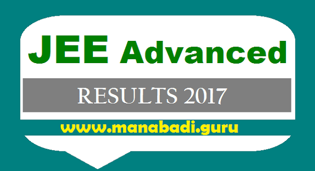 results, JEE Advanced, JEE Advanced Result, www.jeeadv.ac.in, Joint Entrance Examination, Architecture Aptitude Test (AAT),