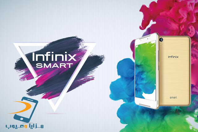 سعر ومواصفات الهاتف Infinix smart X5010 بالصور