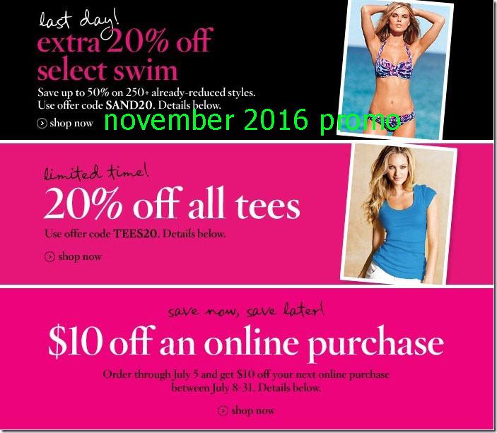 Victoria's Secret Offers