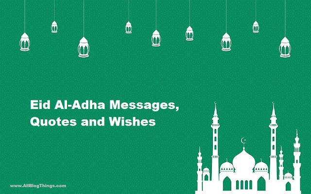 Eid Al-Adha 2020: Messages, Quotes, Wishes with Images