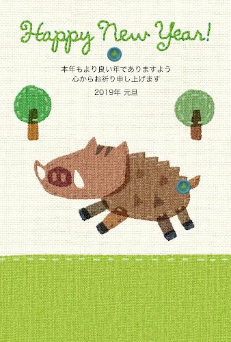 森を歩く猪の刺しゅう年賀状(亥年)