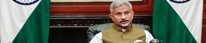 External Affairs Minister Jaishankar Holds Meeting With India's Envoys To Gulf Nations