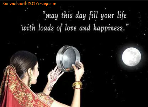 Karva chauth love images