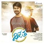 Vijetha-2018-Top Album