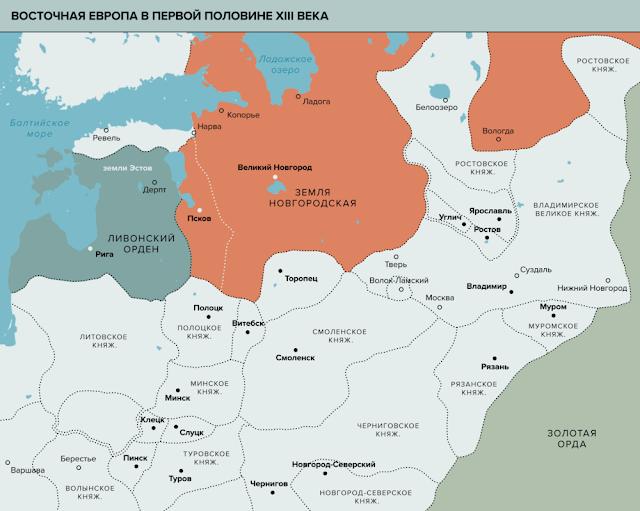 Карта XIII века  Ледовое побоище Александра Невского в картинках по версии ТАСС