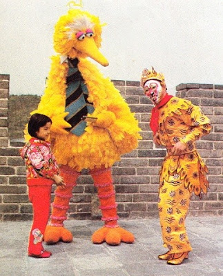 Big Bird in China Meeting the Monkey King