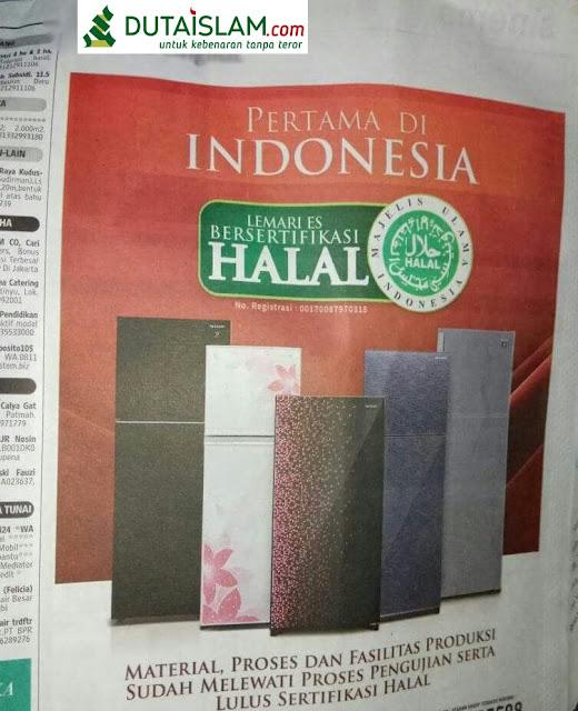 kontroversi kulkas halal, kerudung halal dan kaos kaki halal