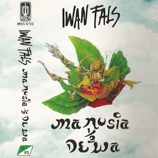 Iwan Fals - Manusia 1/2 Dewa - Album (2004) [iTunes Plus AAC M4A]