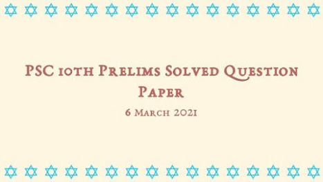 10th Prelims Solved PSC Question Paper PDF   6-3-2021