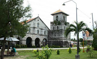 One of the world oldest Famous Historical old churches in  bohol philippines 2018  Baclayon church