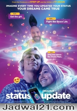 Nonton Film STATUS UPDATE 2018 Film Subtitle Indonesia Streaming Movie Download