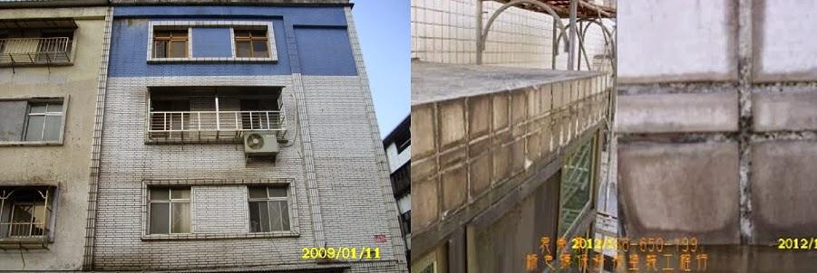 磁磚外牆防水施工法 - 綠科技防水工程
