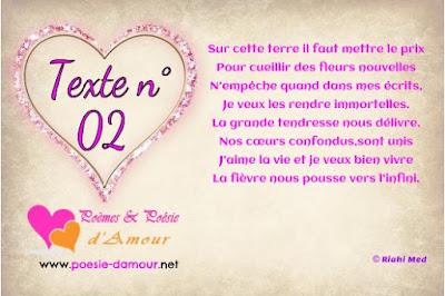 Texte romantique d'amour