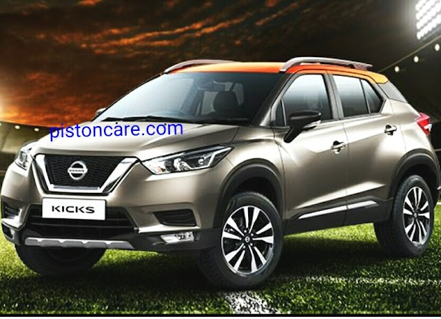 Nissan launch new car buying financial option.