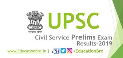 UPSC Civil Service Prelims Exam Result 2019: UPSC Civil Service prelims result 2019 declared, Check Your Results Here