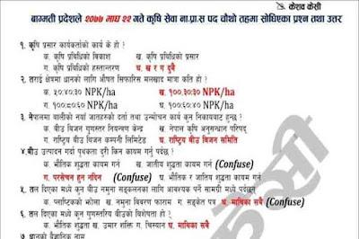 Bagmati Pradesh - Krishi tarpha Sodhiyaka Question Answer - Keshab Kc