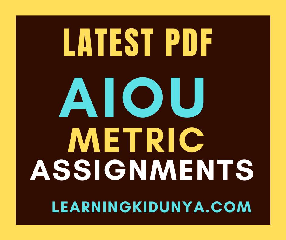 Metric Assignment 2021 | AIOU METRIC ASSIGNMENTS 2021 | AIOU