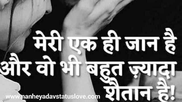 Wallpaper  Shayari    प्यार की शायरी   दिल को छू लेने वाली हिंदी शायरी   Download