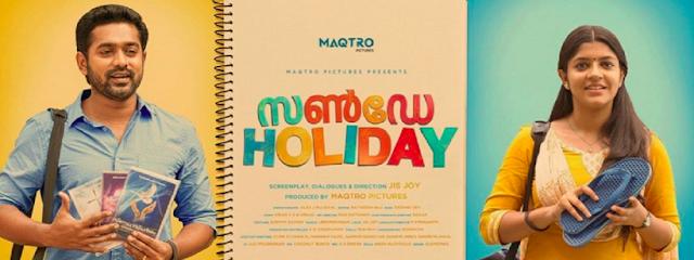 Sunday Holiday (2017) : Mazha Paadum Song Lyrics
