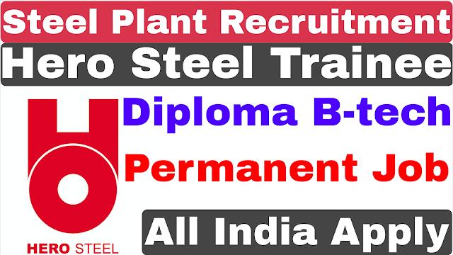 Hero Steel Ltd Engineer Trainee Recruitment 2020 | Private Job