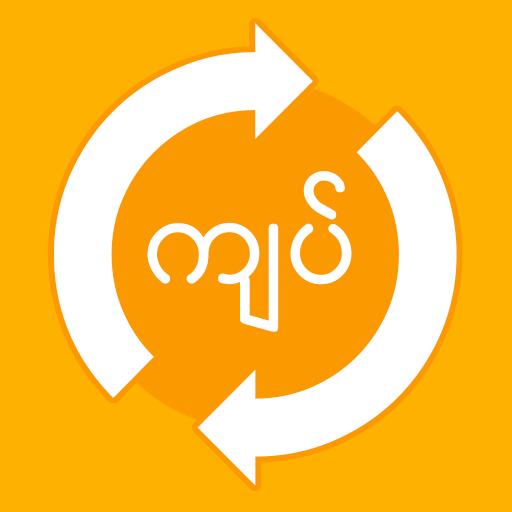 Exchange Rates Myanmar