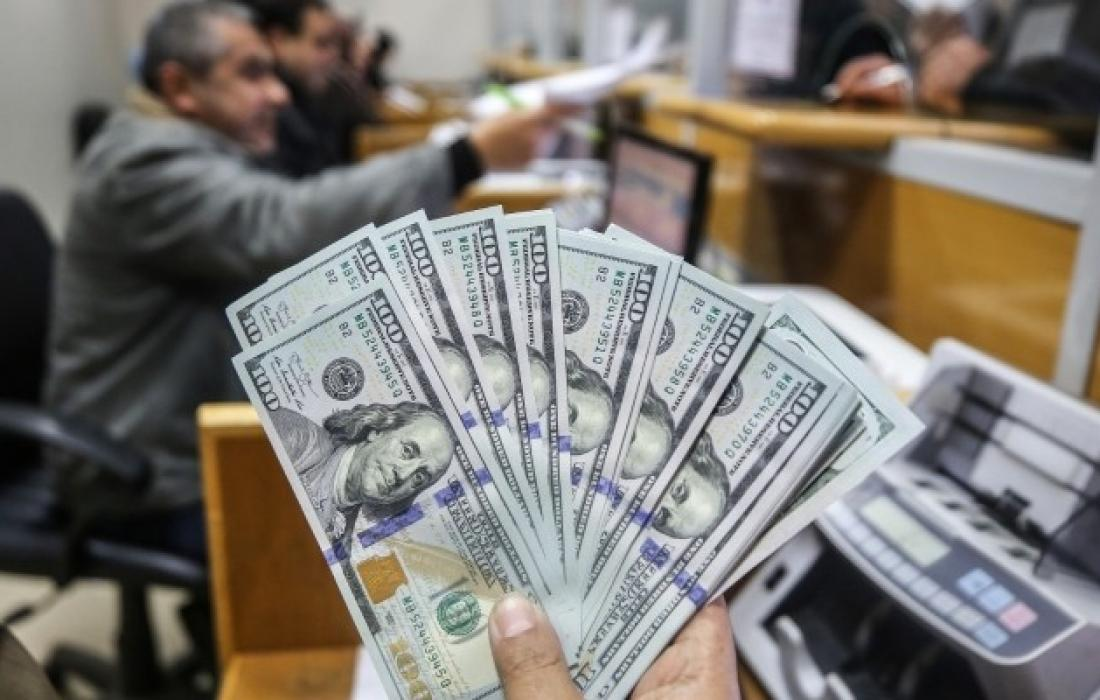 رابط فحص اسماء المستفيدين من المنحة القطرية 2021
