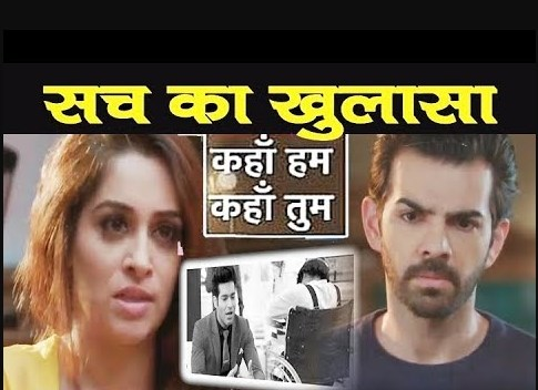 Shocking! Rohit tensed on mysterious murder destroys Sonakshi's career in Kahan Hum Kahan Tum
