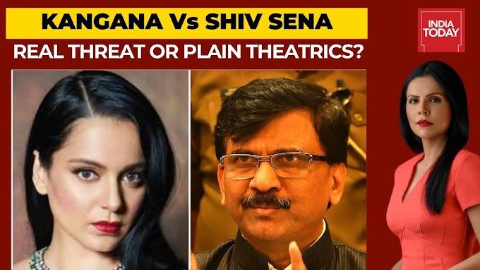 रिपब्लिक भारत न्यूज़ चैनल द्वारा कंगना रनौत बनाम शिवसेना। Kangana Ranaut vs Shiv Sena by Republic Bharat news channel.