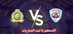 موعد وتفاصيل مباراة النصر وأبها الاسطورة لبث المباريات بتاريخ 03-12-2020 في الدوري السعودي