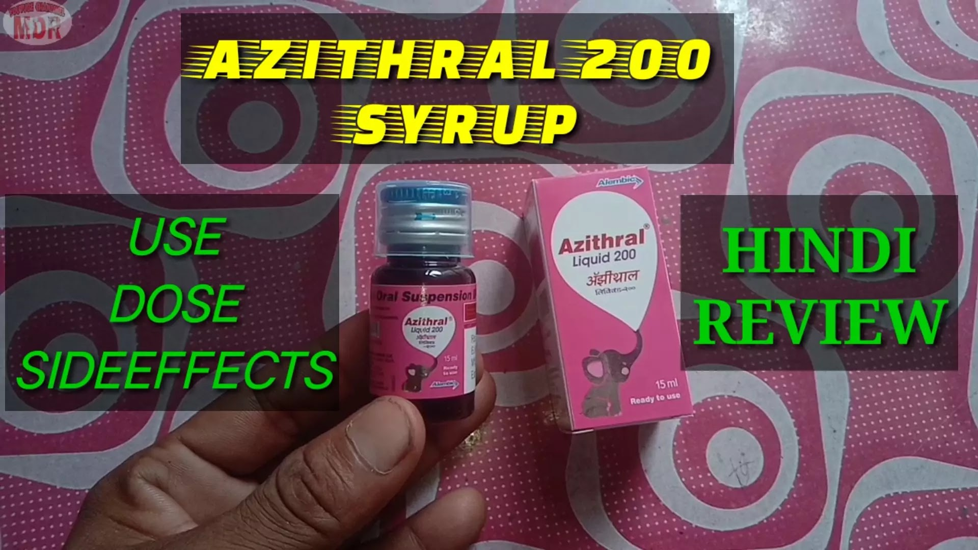 Azithral 200 mg Syrup In Hindi | Use Dose and Side effects In Hindi |