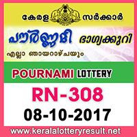 KERALA LOTTERY, kl result yesterday,lottery results, lotteries results, keralalotteries, kerala lottery, keralalotteryresult, kerala lottery result, kerala lottery result live, kerala lottery results, kerala lottery today, kerala lottery result today, kerala lottery results today, today kerala lottery result, kerala lottery result 08-10-2017, Pournami lottery results, kerala lottery result today Pournami, Pournami lottery result, kerala lottery result Pournami today, kerala lottery Pournami today result, Pournami kerala lottery result, POURNAMI LOTTERY RN 308 RESULTS 08-10-2017, POURNAMI LOTTERY RN 308, live POURNAMI LOTTERY RN-308, Pournami lottery, kerala lottery today result Pournami, POURNAMI LOTTERY RN-308, today Pournami lottery result, Pournami lottery today result, Pournami lottery results today, today kerala lottery result Pournami, kerala lottery results today Pournami, Pournami lottery today, today lottery result Pournami, Pournami lottery result today, kerala lottery result live, kerala lottery bumper result, kerala lottery result yesterday, kerala lottery result today, kerala online lottery results, kerala lottery draw, kerala lottery results, kerala state lottery today, kerala lottare, keralalotteries com kerala lottery result, lottery today, kerala lottery today draw result, kerala lottery online purchase, kerala lottery online buy, buy kerala lottery online