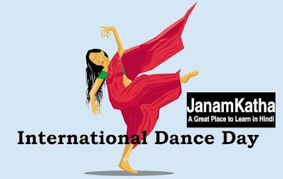 International Dance Day 2021