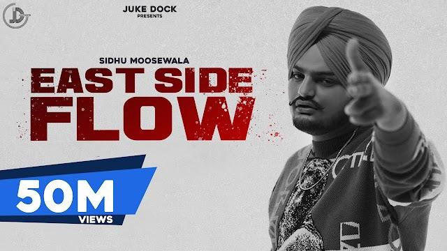 EAST SIDE FLOW (ईस्ट साइड फ्लो Lyrics in Hindi) - Sidhu Moose Wala
