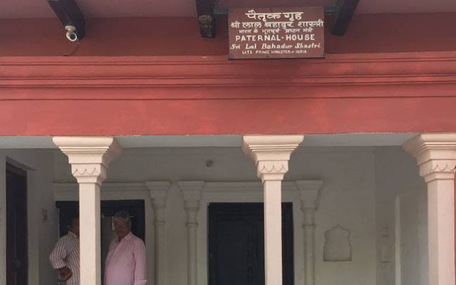 Lal Bahadur Shastri's Paternal House