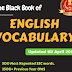 Demo File of The Black Book of English Vocabulary (Pre-booking Available)